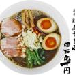 隠れ家麺屋 名匠麺天坊@川越市 鶏と煮干出汁の濃厚スープ、極濃厚の一歩手前ですがニボラーには嬉しい