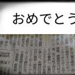 ▶敬老の日