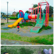 焼津市 宗高さくら公園🍅