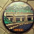 新潟県のマンホール