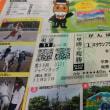 昨日のジャパンカップ