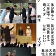 【ネタ画像】両陛下と【'∀'】・あきひろ・ぽっぽ、それから( ゜⊿゜ )
