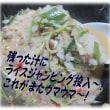 Cloud bird・・・雲の鳥&エイリアン昆虫、足腹筋&ガチャパンポーチ&男の汁無し担々麺