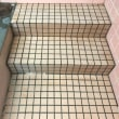 千葉県市原市介護施設の浴室タイルに防滑施工♪