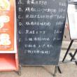 市場通り「慶福楼新館」のランチも魅力的。お金のあるときは、「F」を選びたい。