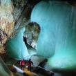 なるほど!と思う日々(494)世界最大の洞窟