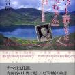 ★旅限無デビュー!『チベット語になった『坊っちゃん』』出版