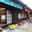 台湾ツアー 嘉義市・全台最大日式建築・檜意森活村(Hinoki Village) 6