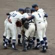 2017 秋季高校野球 兵庫県大会 9月24日対戦結果 8強!4チーム