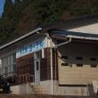 山陰の旅 修験道の山・水の山(3)