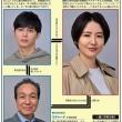 テレビ Vol.216 『ドラマ 「コンフィデンスマンJP」』