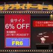 6%off-TKKJ L600 折りたたみ可能 Wifi FPV 720P カメラ オプティカル フロー ポジショニング RC クアッドコプター RTF 2.4GHz