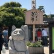 名古屋・伊勢・志摩 グルメ旅 その3