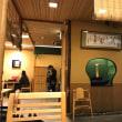 新しいお店「家康の愛した山の万能薬」