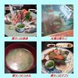 関サバを食べる会