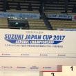 スズキジャパンカップ&ITT試験