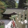 「京都古社寺探訪」由岐神社・京都市左京区鞍馬本町にある神社である。