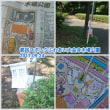 【モブログ】木場公園でパーク・オリエンテーリング