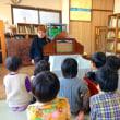 幼稚園での紙芝居