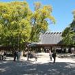 熱田神宮~名古屋市市政資料館