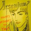 Happy Birthday アルシー!!
