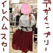 新作☆デザインプリーツ イレヘムスカート