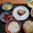 にんじんのぽん酢しょうゆ和え・・・炊屋食堂の500円定食、