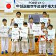 第4回POINT&K.O.中部選抜空手道選手権大会・大上會入賞者