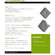 固定刃 回転刃 工業用「刃物のA・CONNECT・CORPORATION