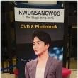 クォン・サンウ『Kwon Sang Woo The Stage 2017』兵庫公演に行ってきました①~始まる前にドキドキ💛