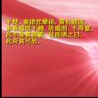 3-10-1 秦の始皇帝