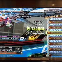 Persephone(DPH)