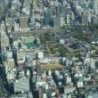 ●大阪 あべのハルカス(1) 日本一の超高層ビル 300m