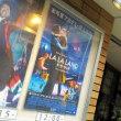 「ラ・ラ・ランド」劇場鑑賞への道2 ユジク阿佐ヶ谷で ついに鑑賞
