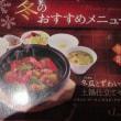 東方紅で中華を食べよう!