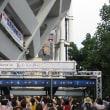 KinKiKids Party @横浜スタジアム(7/16 18:00)