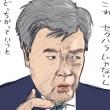 福田事務次官って、考えたら聖徳太子のようなところがある。違いは、心がけが悪いってことだな