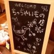 『ちっちゃいもの店』9/16(日)まで会期延長!