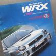 WRX STI typeC デビュー Sports Wagon