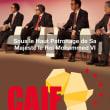 二つのアフリカ会議(2)〜中国アフリカ投資フォーラム