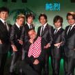 演歌ジャックス ♯202 ゲスト「純烈」後半 H28年2月第2週目放送分