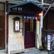 2016年12月 東京の思い出 #3 -中央・もりかき揚げそば-