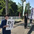 20180522 平和を守る岡田の会