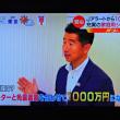 9/26 屋内シェルター プチ疑問