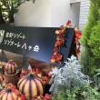 リゾナーレ八ヶ岳のピーマン通りでランチ(^^)/