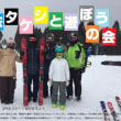 行ってきました!「SNOW EXPO2018」&「Inter Style2018」