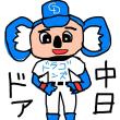 スポーツ観戦byしゅー