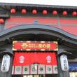 芦ヶ久保-丸山-金昌寺-祭の湯