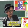 どんなお月見かな?!お月見絵本「ちいさいパピーちゃんのおつきみ」西本鶏介先生の解説、