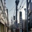 高松町商店街、段差に注意。交通事故、整体、産後調整なら「立川市のヒロ整骨院」